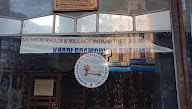 Mumbai Khadi & Village Industries Association photo 2