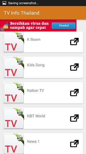 New TV Thailand Online