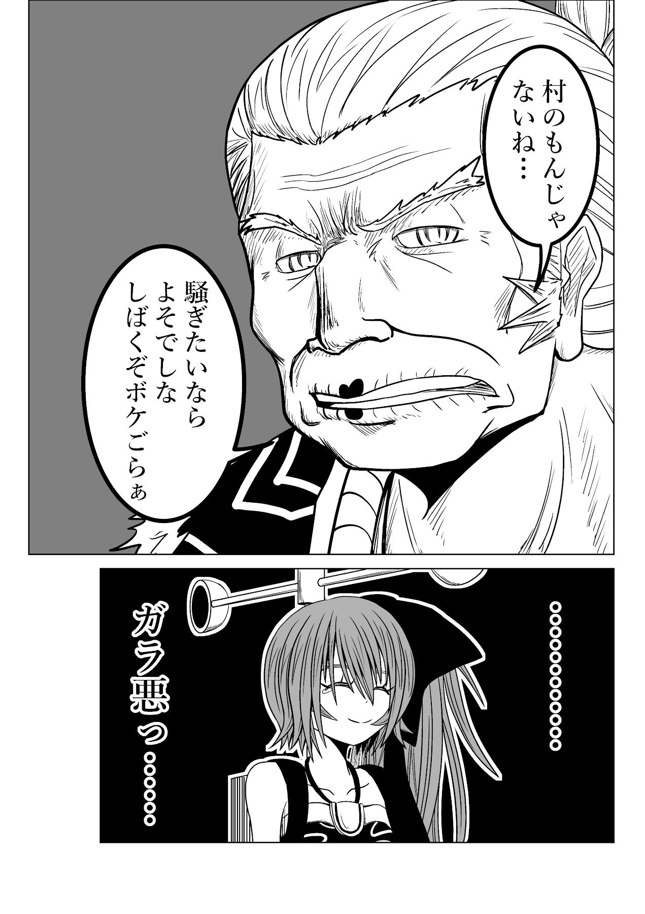 バリアス・サン7_15