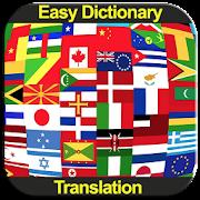 App Easy Dictionary Translation APK for Windows Phone