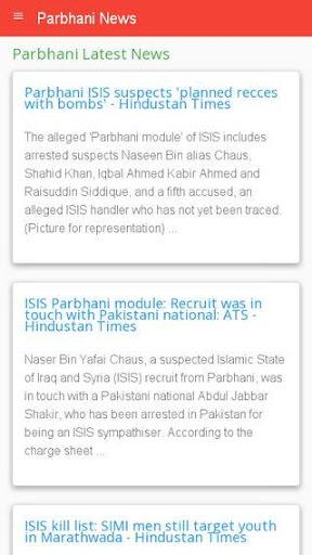 Parbhani News  screenshots 2