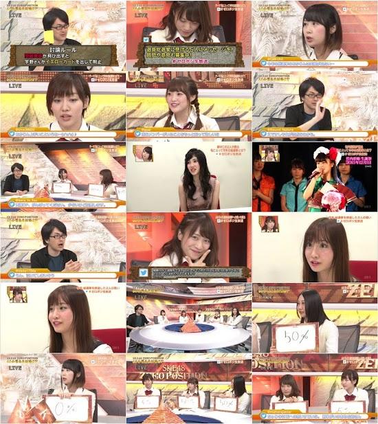 (TV-Variety)(720p) SKE48 ZERO POSITION AKB48選抜総選挙直前!生討論60分SP 160528