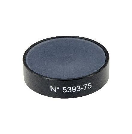 BOETTKUDDE i nytt material Diameter 75 mm