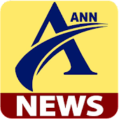 Asia News Network (ANN)