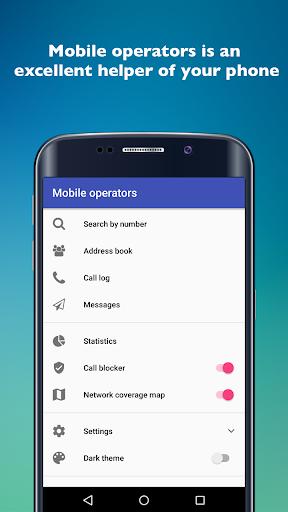 Mobile operators 2.16 screenshots 1