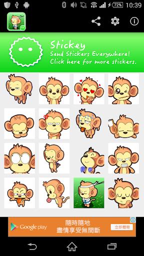 Stickey Peanut Monkey