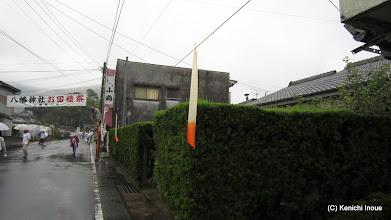 Photo: 沿道のシベ飾り