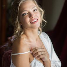 Wedding photographer Aleksey Latiy (latiyevent). Photo of 16.06.2018