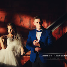 Wedding photographer Andrey Raevskikh (raevskih). Photo of 12.04.2016