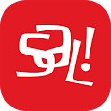 SAL! icon