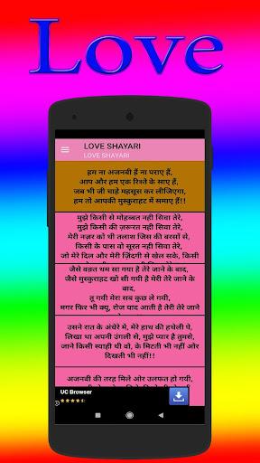 Attitude Status  2020 - Romantic Shayari 2020 1.8 screenshots 3