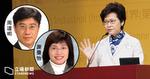 傳林鄭當選即提早退休 公務員事務局常秘否認