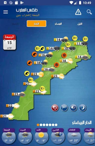 Morocco Weather 10.0.41 screenshots 1