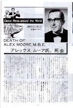 "Photo: ""The Dance and Music"" 1991 Feb/Mar. issue. P4 「ダンスと音楽」(平成3年2,3月号、4頁目)"