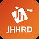 JHHRD for PC Windows 10/8/7