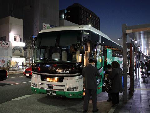 近鉄バス「ひなたライナー」 2256 京都駅八条口改札中
