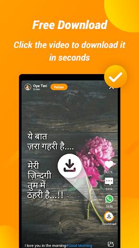 Welike: Trends, Short Videos, Kumbh Mela 2019 ud83duded0 2.9.54 6