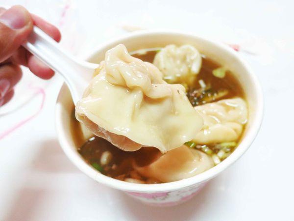 旺旺餃子館