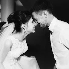 Wedding photographer Olexiy Syrotkin (lsyrotkin). Photo of 04.02.2015