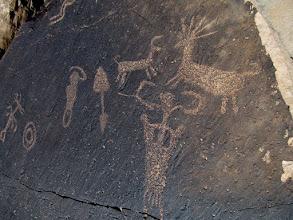 Photo: Petroglyphs on a horizontal surface