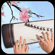 Guzheng Symbol