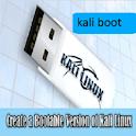 kali linux setup usb bootable icon