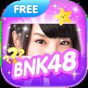 เกมทายตา สำหรับ BNK48 icon
