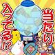 ぼったくり刑事 (game)