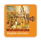 Mahabharata - Audio English