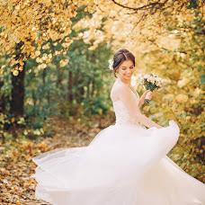 Wedding photographer Lyubov Konakova (LyubovKonakova). Photo of 09.10.2017