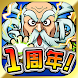 THE CHASER -パズルRPGゲーム