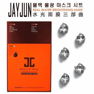 韓國品牌JAYJUN VITA SNOW美白收緊水光針