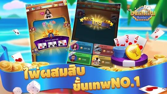 ไพ่ผสมสิบ-ป๊อกเด้ง-ดัมมี่ เกมไพ่ฟรี App Latest Version  Download For Android 3
