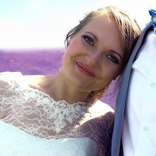 Hochzeitsfotograf Stefanie Haller (haller). Foto vom 04.07.2017