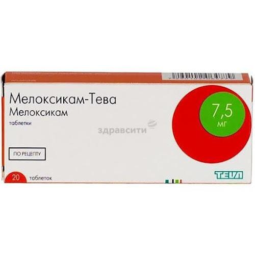 Мелоксикам-Тева таблетки 7,5мг 20 шт.