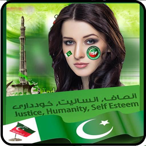 PTI and KHAPTAN KHAN Profile Photo Macker