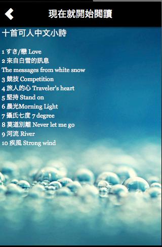 Love-Suki