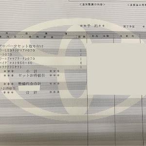 アルファード GGH30Wのカスタム事例画像 ふーみんさんの2020年11月21日13:34の投稿