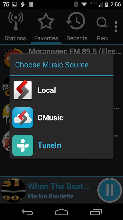 AALinQ Car Music Player- screenshot