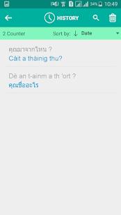 Scots Gaelic Thai Translator - náhled