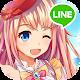 LINE Starlight Idol ไอดอลที่รัก (game)
