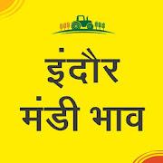 इंदौर मंडी भाव / indore mandi bhav