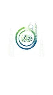 Dakwah Islam - náhled