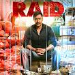 RAID V 1.2 Mod Apk (Money)