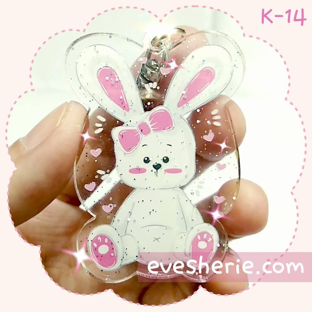 พวงกุญแจ กระต่าย สีชมพู พาสเทล น่ารัก cute pink pastel rabbit bunny keychain
