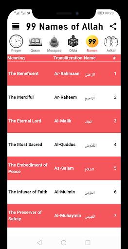 Ramadan 2020 screenshot 20