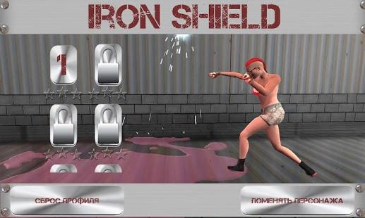 تحميل اللعبه المميزه Iron Shield v 1.01