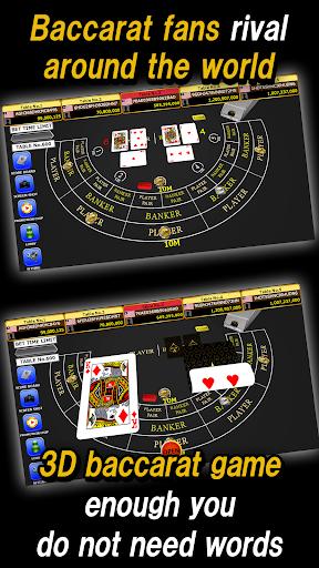 Global Gold Baccarat 1.1.8 screenshots 2