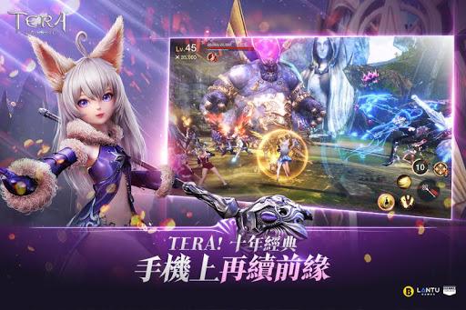 Tera Classic screenshot 1