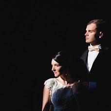 Wedding photographer Artem Kovalev (ArtemKovalev). Photo of 19.10.2016